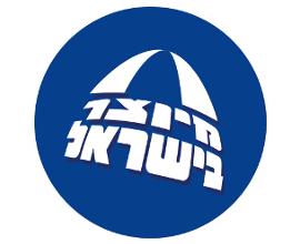 Israel (003)