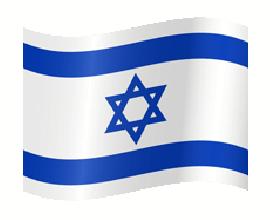 דגל ישראל2